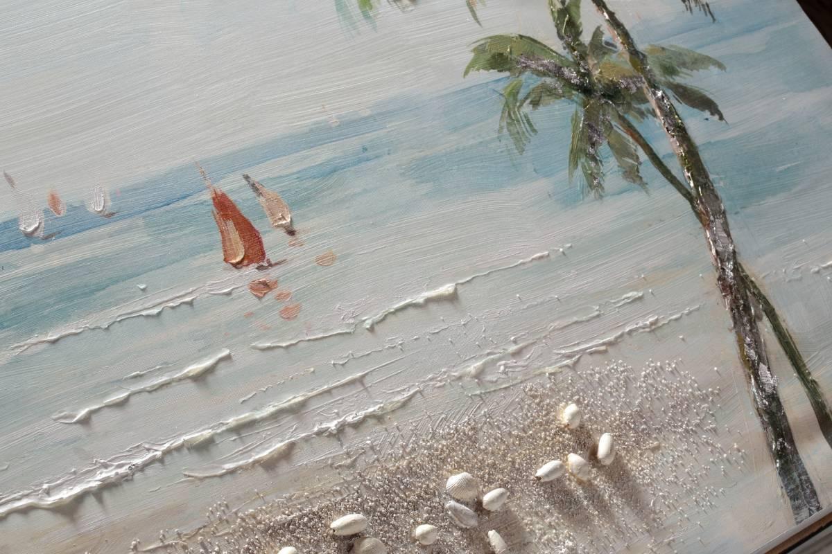 Dipinto art. w632 65×150
