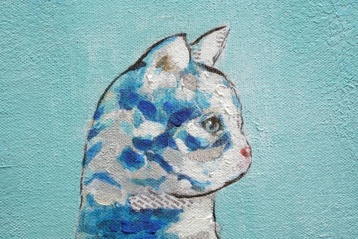 Dipinto a234 90×120