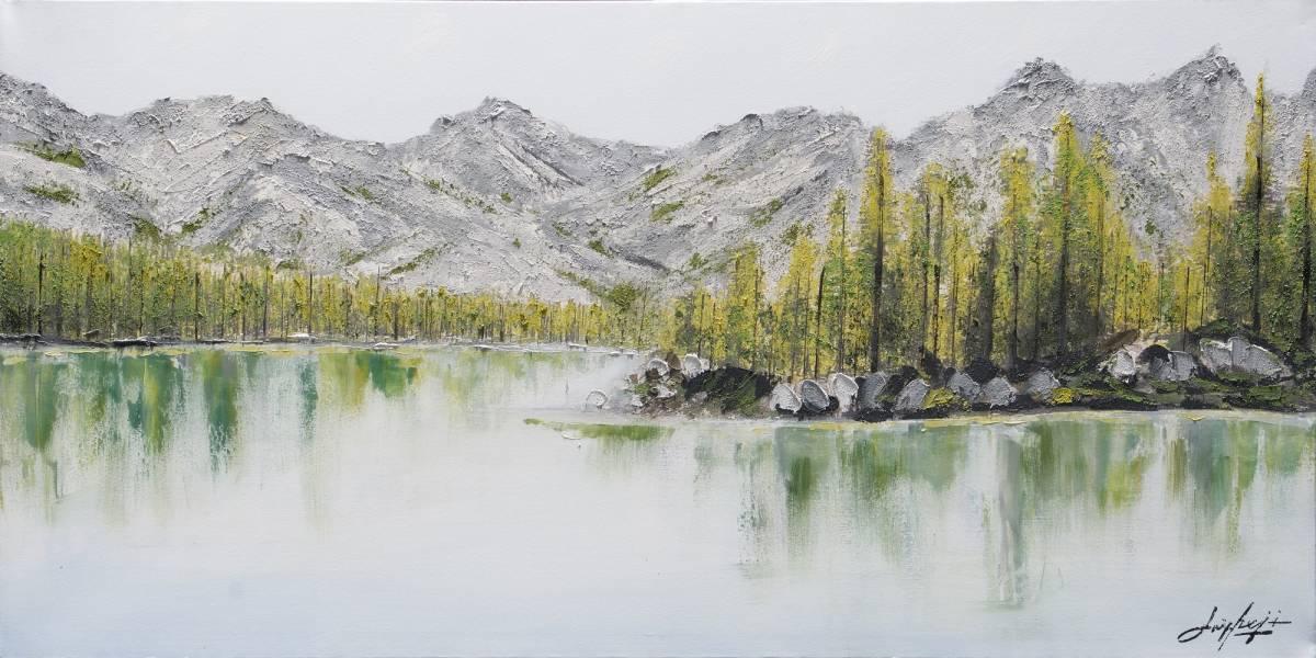 Dipinto art. z645 60×120