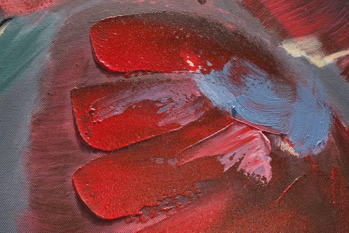 Dipinto art. z652 60×120